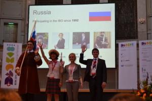 Apresentacao_das equipas_cerimonia_abertura(Equipa Russa)